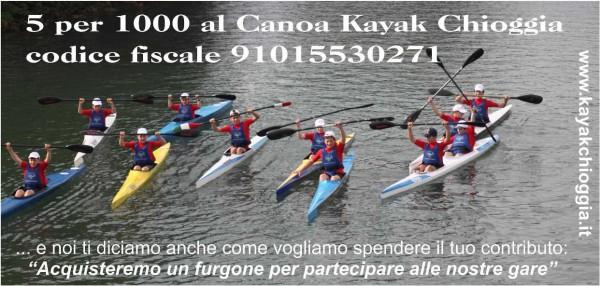 Cartoncino 5X1000